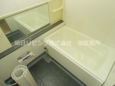 【浴室】サーパス柏旭町