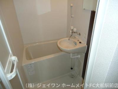 【浴室】イルミナハイム