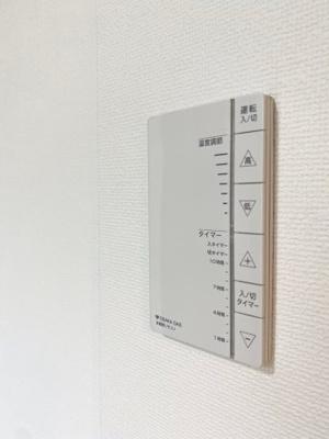 【設備】レジュールアッシュ大阪城WEST
