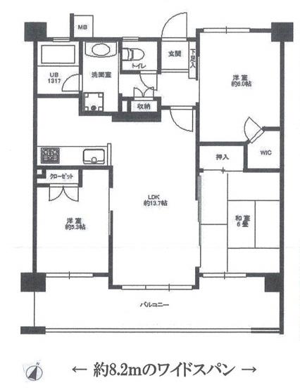 ペルル習志野台ハウスⅡ 3LDK 新規内装リフォーム済 平成20年建築 ペット飼育可
