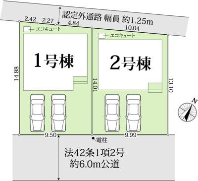 【区画図】いの町