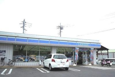 ローソン市川大門店まで900m