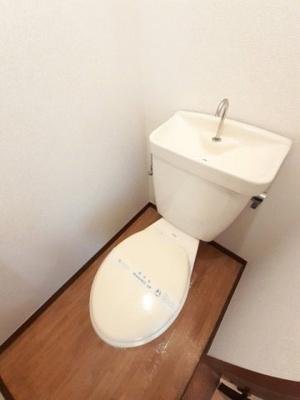 【トイレ】シティハイツ悠