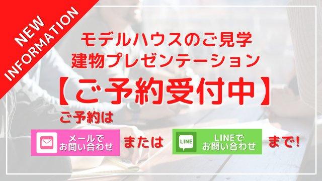 【その他】新座市栄4丁目 3090万円 新築一戸建て【仲介手数料無料】