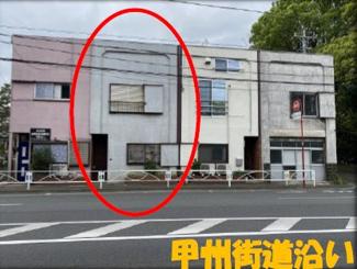 【外観】国立市谷保 中古戸建(テラスハウス)