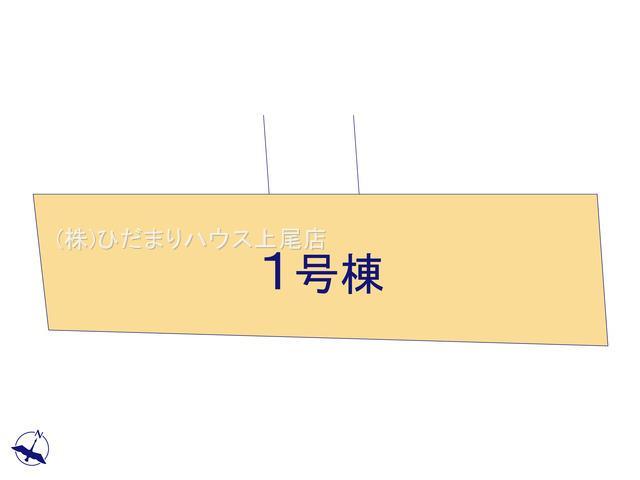 【前面道路含む現地写真】上尾市原市 新築一戸建て リーブルガーデン 01