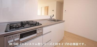 【キッチン】アウローラ・カーサ