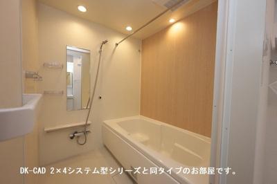 【浴室】アウローラ・カーサ