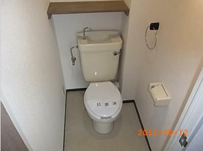 【トイレ】常和サンハイツ
