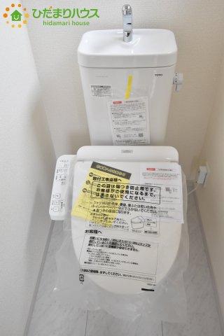 【トイレ】伊奈町栄 第1 新築一戸建て リーブルガーデン 03