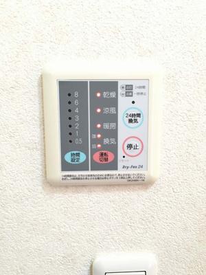 【設備】ブライトスターホーム