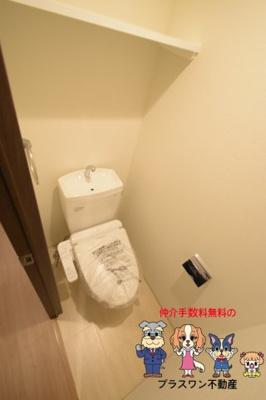 【トイレ】フォーリアライズ大阪ウエストベイ