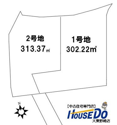 【区画図】売土地 四條畷市南野2丁目(更地・建築条件無し)