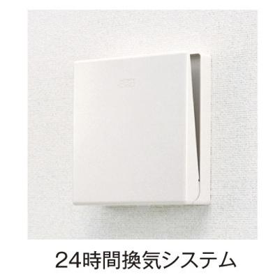 【その他】ファインアヴェニューサイドB