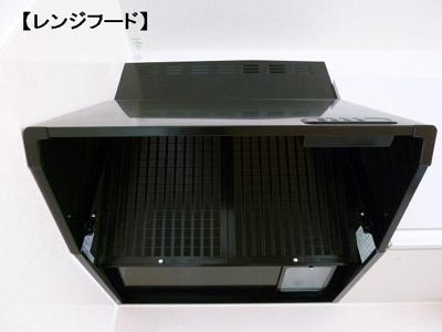 【キッチン】ファインアヴェニューサイドB