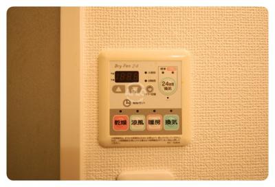 エグゼ難波東 浴室リモコン