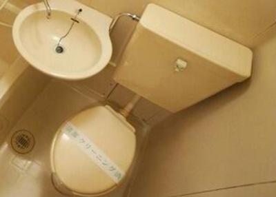 【トイレ】エムズ向ケ丘