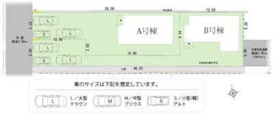 【区画図】磐田市赤池 新築物件 HP