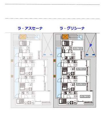【区画図】ラ・グリシーナ