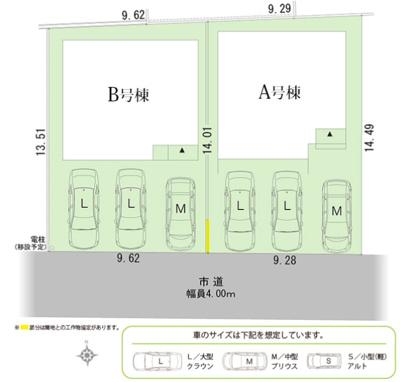 【区画図】中区蜆塚二丁目 新築物件 HP