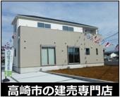 高崎市吉井町小棚 2号棟の画像