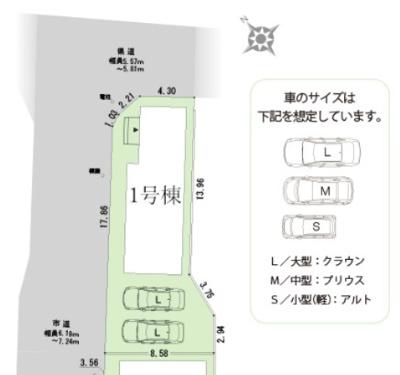 【区画図】東区笠井町Ⅲ期 新築物件 HP