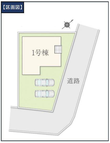 1号棟 カースペース2台以上可能です。本日、建物内覧できます(^^)/住ムパルまでお電話下さい!