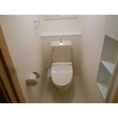 【トイレ】フォレストメゾン楠 B棟