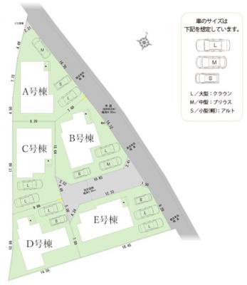 【区画図】中区富塚町Ⅱ期 新築物件 HP