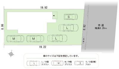 【区画図】東区上新屋町 新築物件 HP