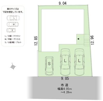 【区画図】磐田市中泉Ⅱ期 新築物件 HP
