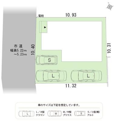 【区画図】中区文丘町 新築物件 HP