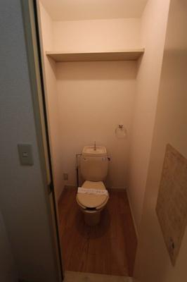 【トイレ】カーサ柏台B
