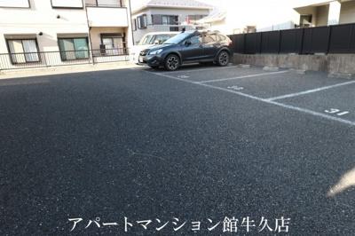 【駐車場】アドミラブールD