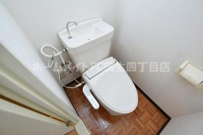 【トイレ】ライラックしのはら