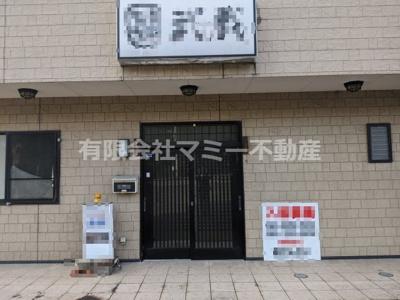 【外観】下海老町店舗S 1F