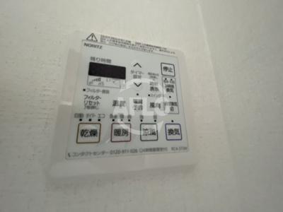 エイペックス東心斎橋II 最新の浴室暖房乾燥機つき