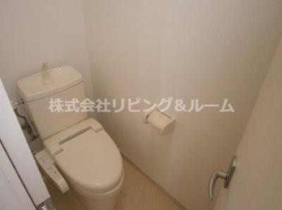 【トイレ】グランピアコーポ・J棟
