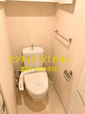 【トイレ】GRAND TRUTH 桜台駅前