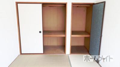 【収納】長谷川コーポ C棟