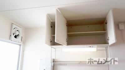 【キッチン】長谷川コーポ C棟