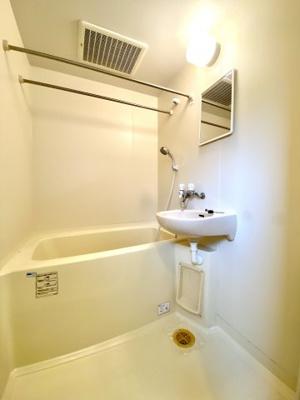 【浴室】グリーンハイツ北山Ⅲ