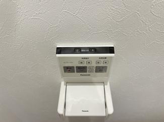 温水洗浄便座はリモコン付き