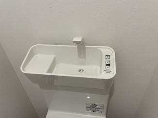 手洗いはボタン式