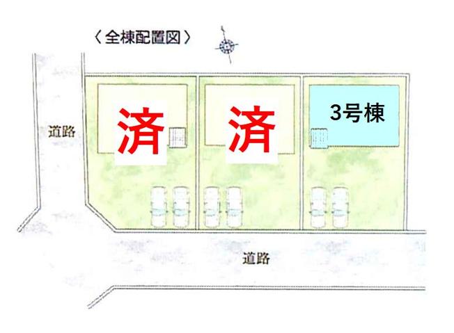 【区画図】現地写真掲載 新築 高崎市新町KK37-3
