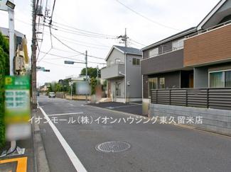 西東京市向台町第7 全2棟 2号棟