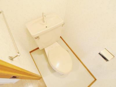【トイレ】イーグル