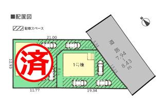 【区画図】沼津市西間門第6 新築戸建 全2棟 (1号棟)