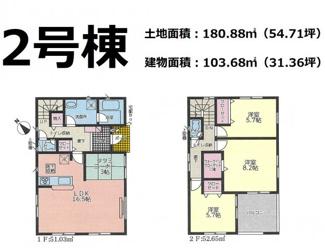 【外観】沼津市西間門第6 新築戸建 全2棟 (2号棟)