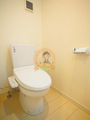 【トイレ】フラット横浜大口